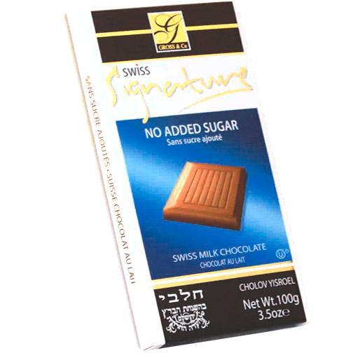 Signature Sugar Free Chocolate  Milk Chocolate 100G
