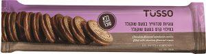 Sandwich Chocolate Cookies Sugar Free Tussau 150G
