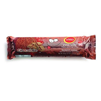 Hamutag Sandwich Cookie Chocolate 150G