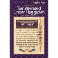 Seif Edition Transliterated Linear Haggadah - Hardcover