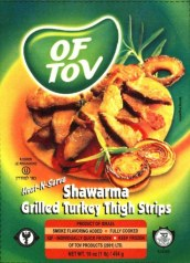 Shwarma Turkey Strips Grilled 400G