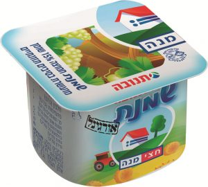 Sour Cream 15% Mehadrin Tnuva 200ml