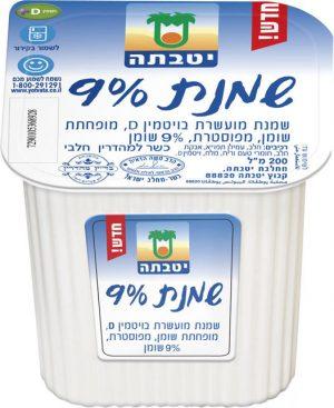 Sour Cream 9% Mehadrin Yotvata 200ml