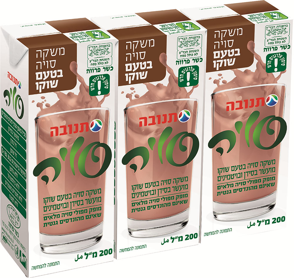 Soy Drink  Choco Flavour Mehadrin Tnuva 3x220ml