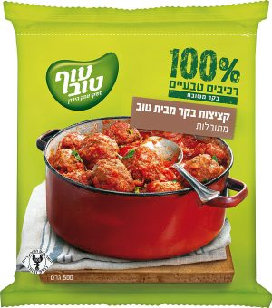 Spicy Beef Meatballs Of Tov 500G