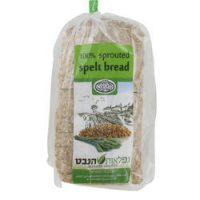 Sprouted Spelt Bread 540G (PRE BAKED)