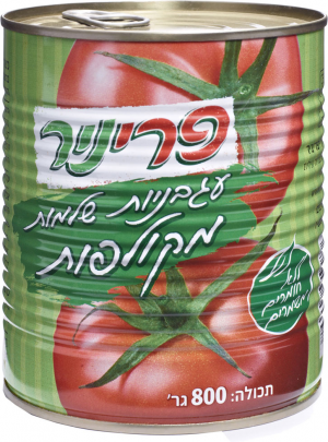Tal Peeled Whole Tomatoes  800G