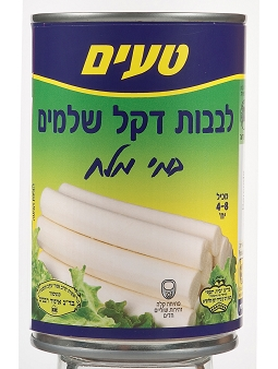 Tamman Whole Hearts Of Palm 400G