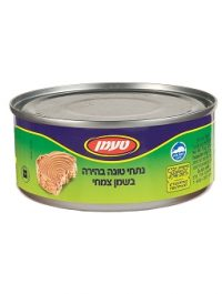 Tuna Chunks In Oil Taaman 150G