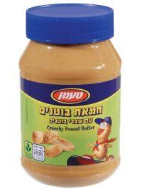 Taaman Crunchy Peanut Butter 510G