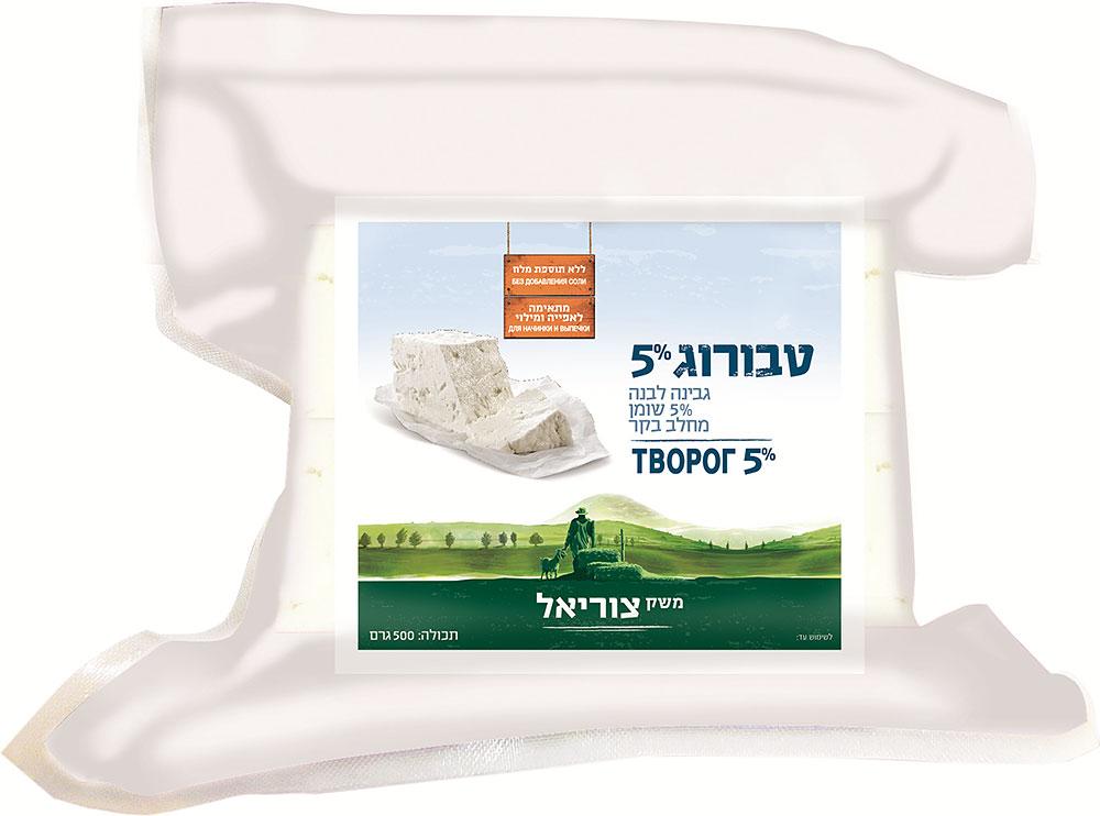 Taburg Cheese 5% Zuriel Farm 500G