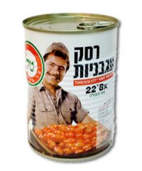 Tal Tomato Paste Small Tin  425G
