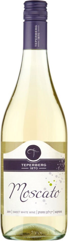 Teperberg Moscato Sweet White Wine 750ml