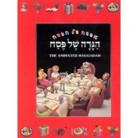 The Animated Haggadah (Bilingual)