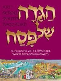 The Artscroll Youth Haggadah