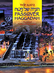 The Katz Passover Haggadah (Hardcover)