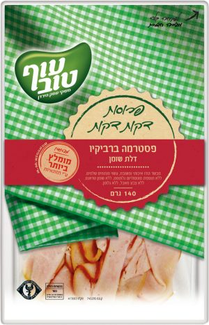 Turkey Breast BBQ Pastrami Fine Sliced Of Tov 140G