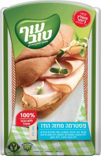 Turkey Breast Pastrami Low Fat Of Tov 300G