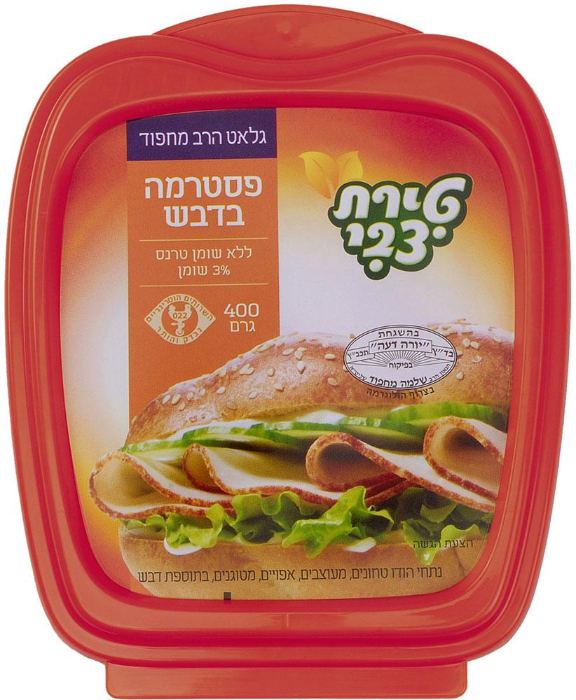 Turkey Pastrami in Honey 3% Tirat Zvi 400G
