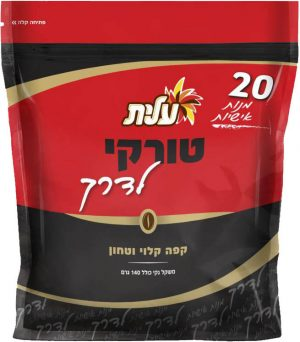 Turkish Coffee To Go  Elite 140G (20PC)