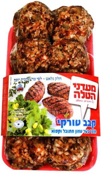 Turkish Lamb Kebab Hatale 800G