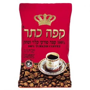 Turkish Roasted Ground Coffee Cafe Keter 3x100G