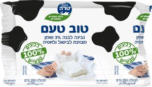 Tuv Taham  Semi-Hard Cheese 3% Tara 250G