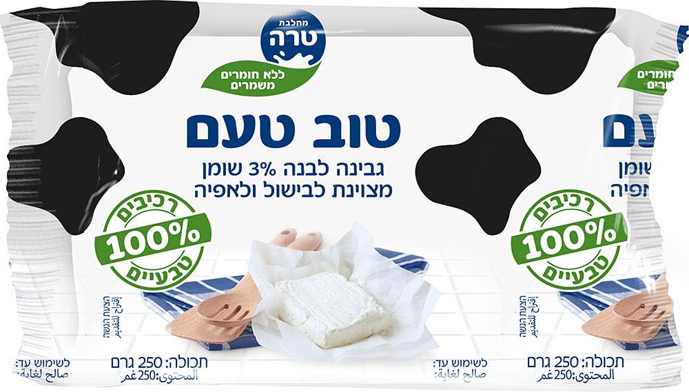 Tuv Taham  Semi-Hard Cheese 3% Tara 250G
