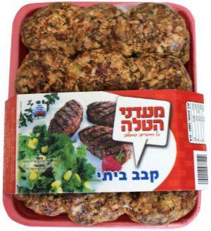 Veal & Lamb Kebab Hatale 1KG