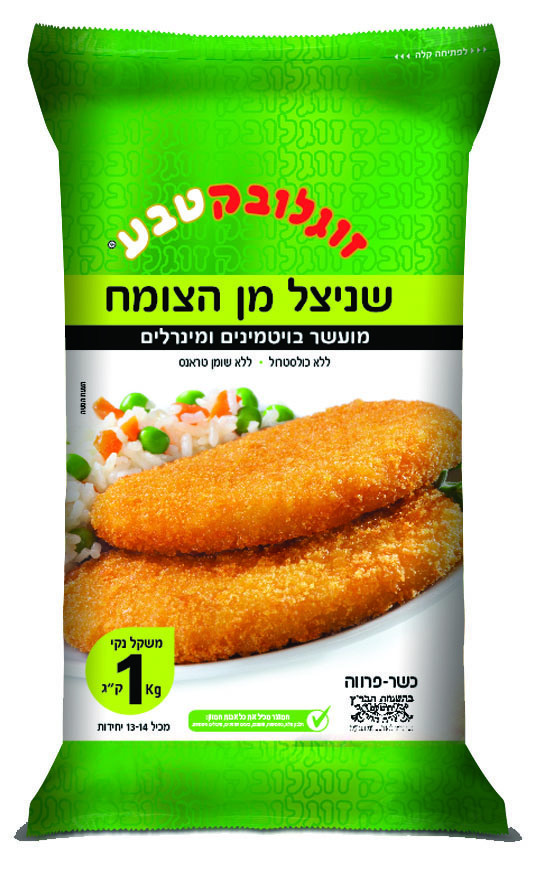 Vegetable Schnitzel Soglowek 1KG