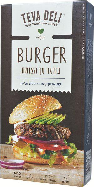 Vegetarian Burger Rice & Adzuki Bean 4x100G Teva Deli