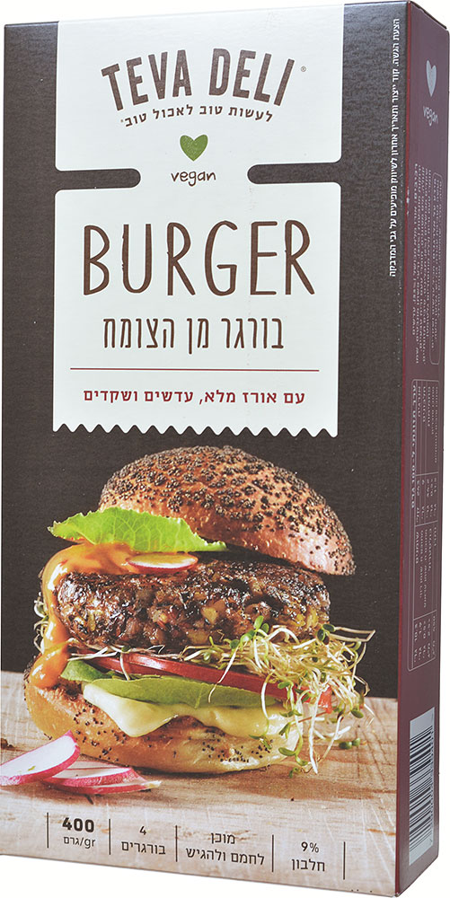 Vegetarian Burger Sprouted Lentils Rice & Almonds 4x100G T. Deli