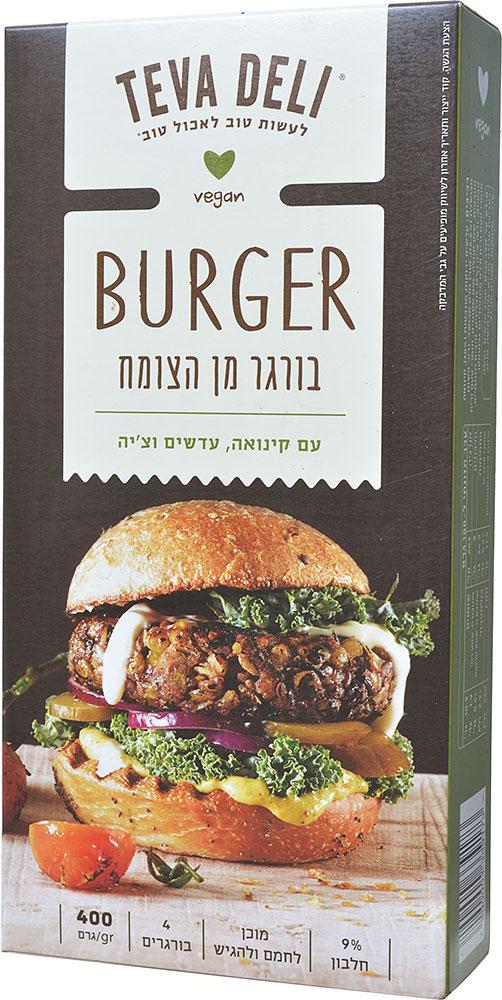 Vegetarian Quinoa Burger Teva Deli 400G