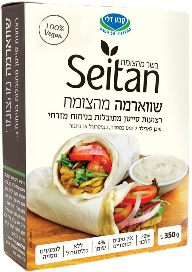 Vegetarian Shawarma Teva Deli 350G