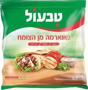Vegetarian Shawarma Tivall 400G