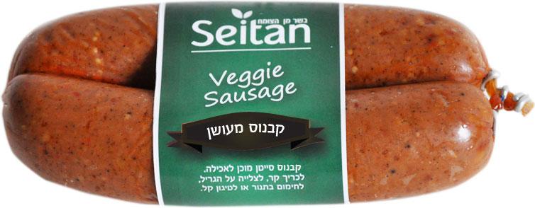 Vegetarian Smoked Sausage Kabanos 400G Teva Deli