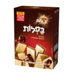 MEGADIM WAFER CHOCOLATE 500g- 2 pack