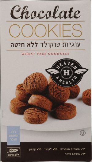 Wheat Free Chocolate Cookies Sugar Free Natural Cakes 200G