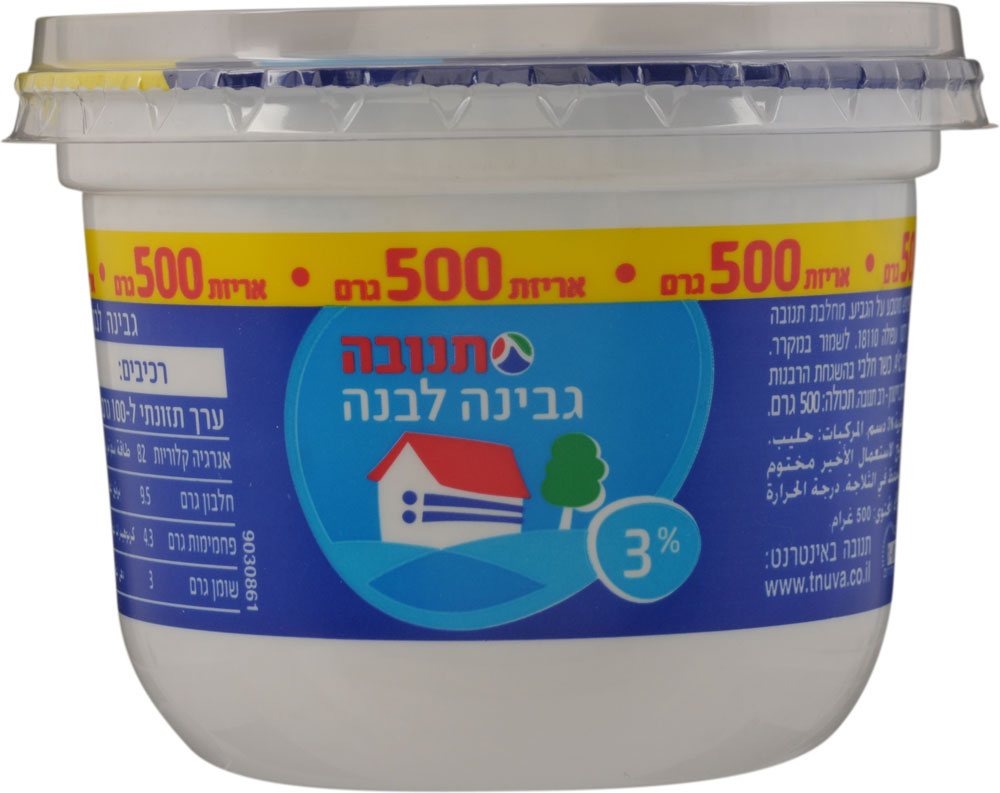 White Cheese 3%  Tnuva 500G