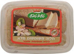Whole Halva Sugar Free High Fiber 400G