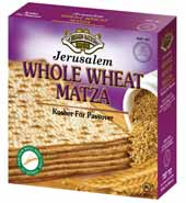Whole Wheat Matzah 300G