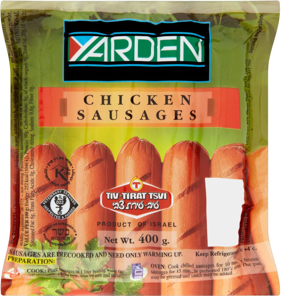 Chicken Sausages 400G