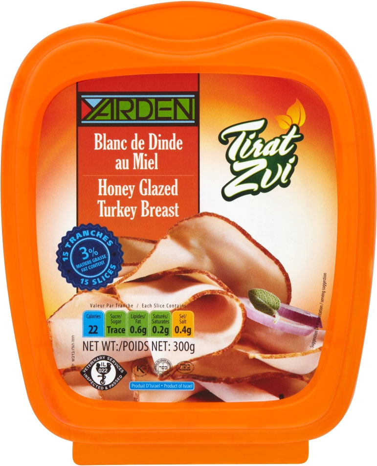 Yarden Turkey Breast Glazed with Honey 300G