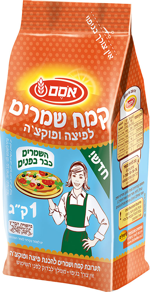 Yeast Flour for Pizza & Focaccia Osem 1KG