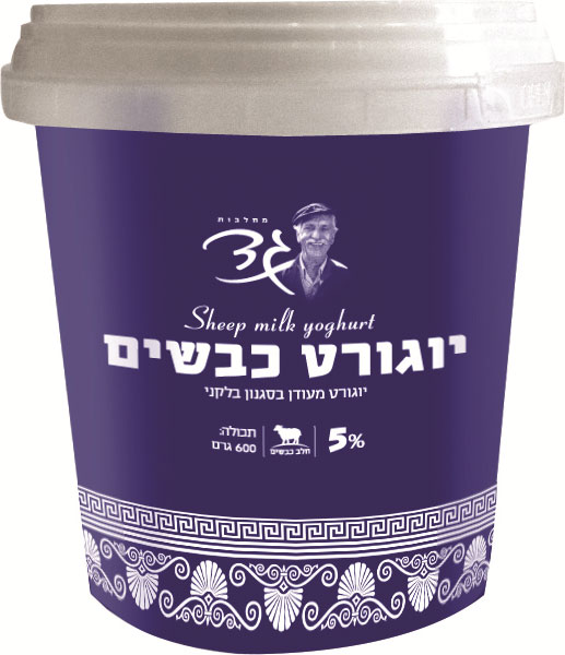 Yogurt Sheep Milk  5% Gad 600G
