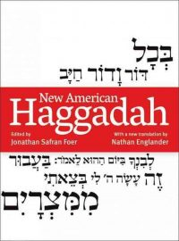 Haggadah with New Transliteration