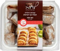 Apple & Cinnamon Rollada Cookies Lachmi 300G