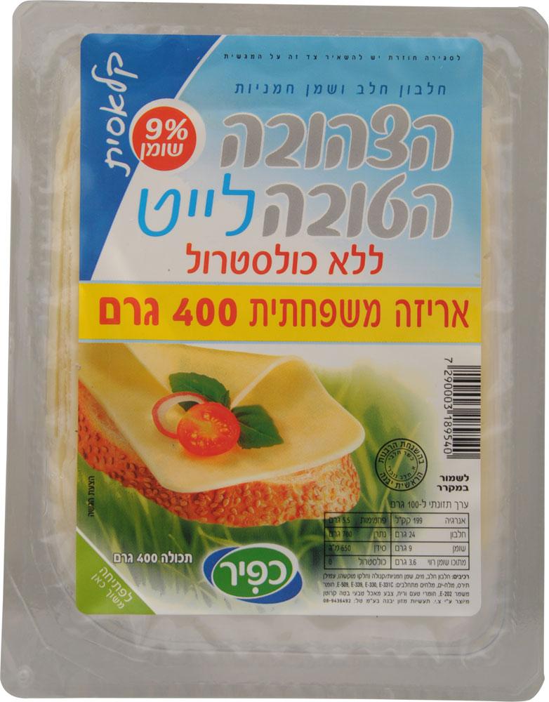 Kfir Lite Clasic Yellow Cheese 9%  400G