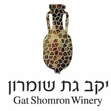 Gat Shomron