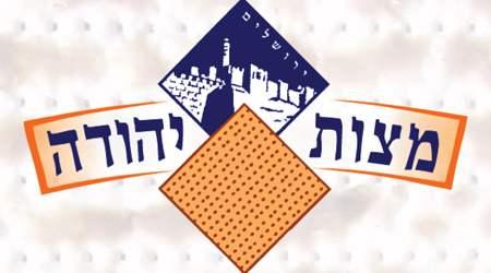 Jerusalem's Matzos